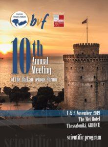 10th Annual Meeting of the Balkan Venous Forum